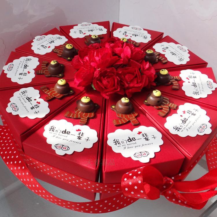 生日蛋糕喜糖盒子 创意结婚礼品包装盒 婚庆用品 红色个性TA12