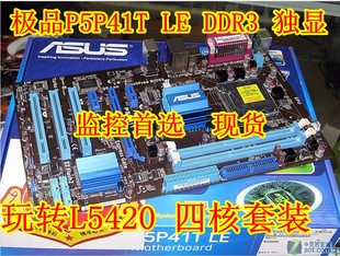 New! ASUS P5P41T DDR3 motherboard 775 quad-core gaming Super p43-C51 motherboard ASUS P5Q3