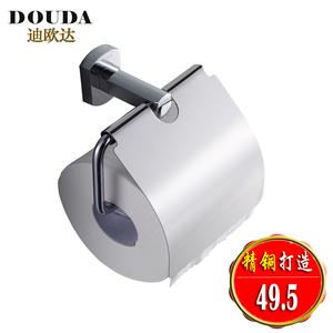 迪欧达卫浴 浴室厕纸...
