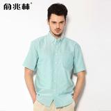 俞兆林纯棉条纹衬衫
