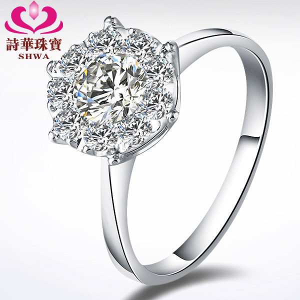 Diameter of 3 carats jewelry 50 min F-G18K poems China platinum diamond rings wedding rings diamond women ring authentic spot