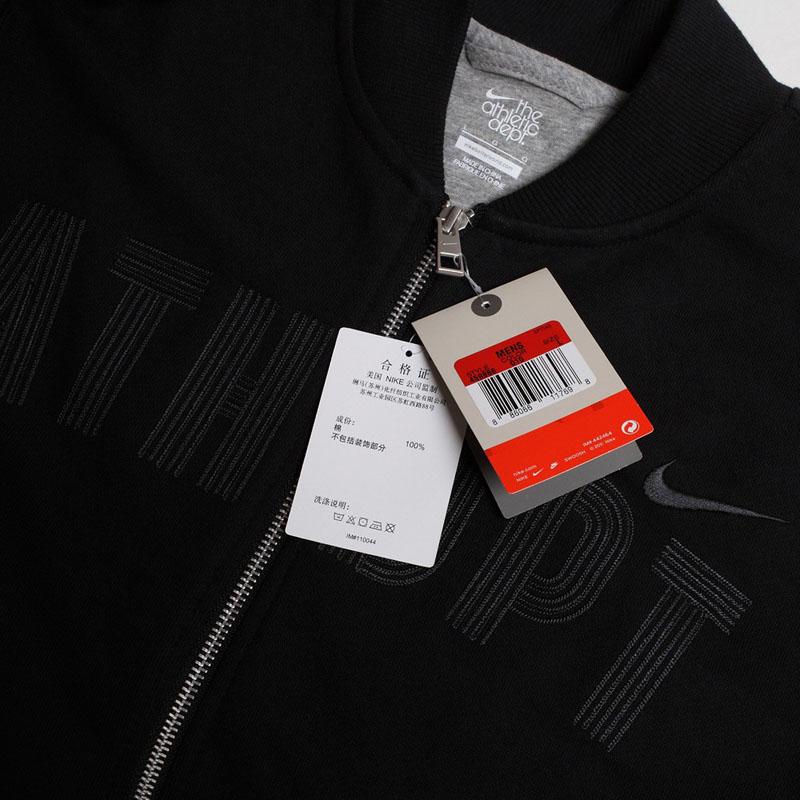Спортивная куртка Nike 459866/010 2012 459866-010 Мужская Молния С логотипом бренда