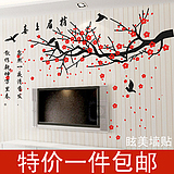 Colorful Cheap toilet funny naughty little girl waterproof sticker mirror wall stickers creative decorative toilet happiness