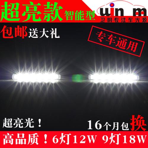 лампа Maston  LED
