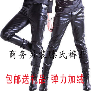 Fashion men's pants, boys skinny pants, men's winter windproof Pu leather men's bag-mail Korean wave of slim man