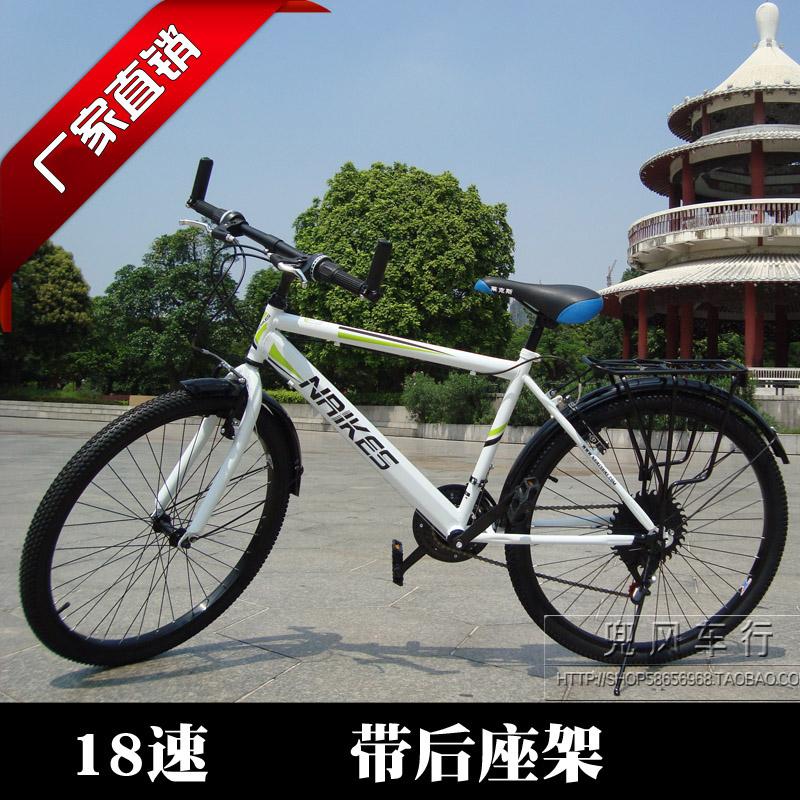 山地自行车带后座24寸26寸山地车变速自行车带尾