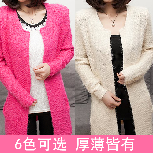 For post 2013 mohair clothes for spring new Korean fashion pineapple needle long sweater Cardigan coat