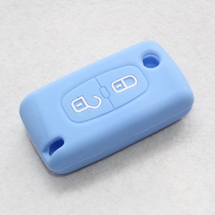 Автомобильная ключница Larento  C5 C4