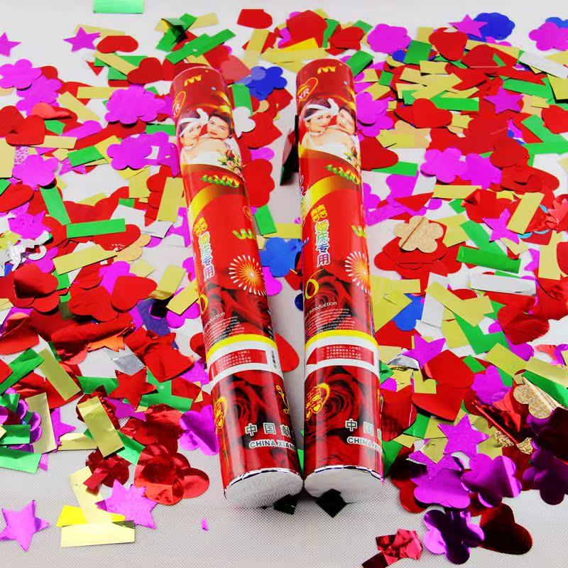 【沁蕾】结婚礼花生日宴会开业礼宾花礼炮结婚用品礼花套装礼盒