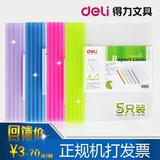 Deli S600 Highlighter fresh style 6 colors optional sintering nib writing fluency