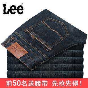 【天天特价】LEE牛仔裤男专柜正品 李牌牛仔裤 商务休闲直筒裤子