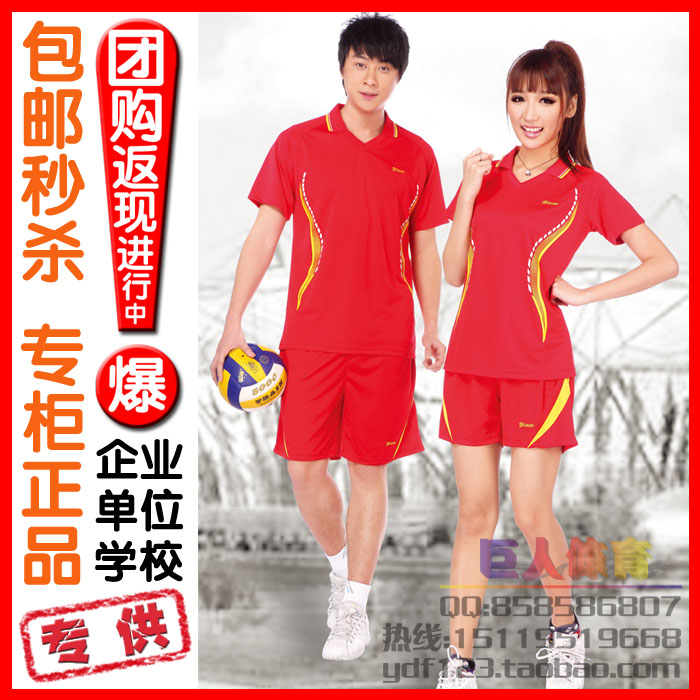  printable volleyball clothing sportswear training shirt competition, leisure clothes more authentic men and women's suits