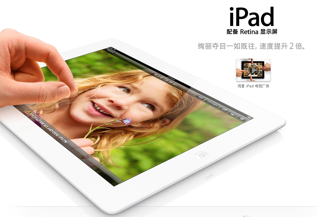 Планшет Apple  Ipad2(32g)wifi+3g