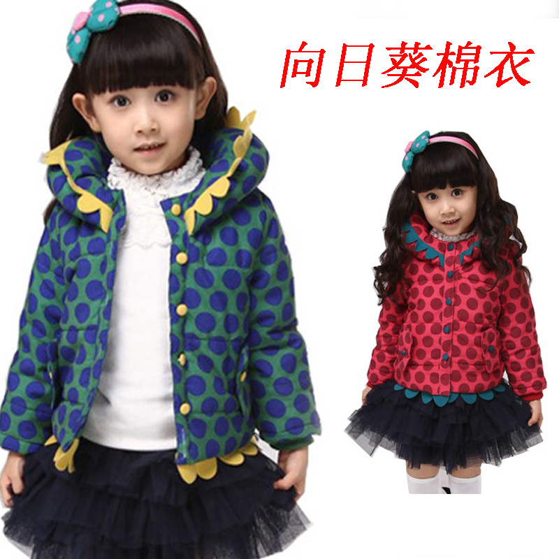 детская верхняя одежда Child world boutique children's clothing tsj0086 2013