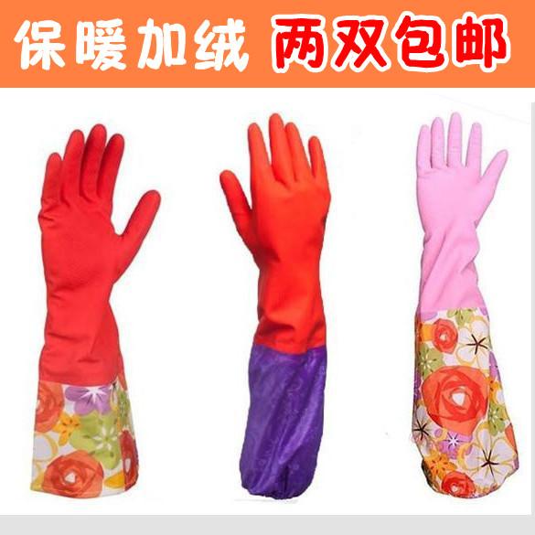 冬季新款 家务厨房洗碗洗衣橡胶手套 加厚加长保暖加棉 特价包邮