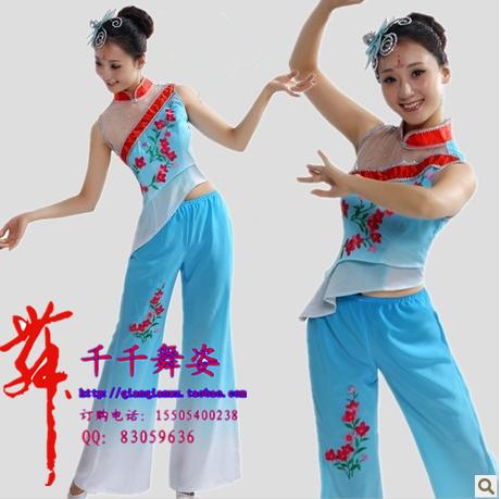 Национальный  костюм   2013