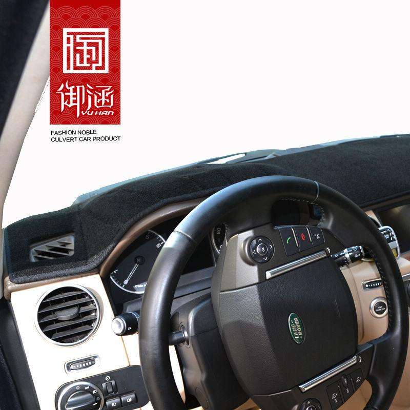 Приборной панели света тепловой изоляционных и sunproof протектор тени модификации ювелирных Land Rover 4 Юй-Хан был найден в автомобиле