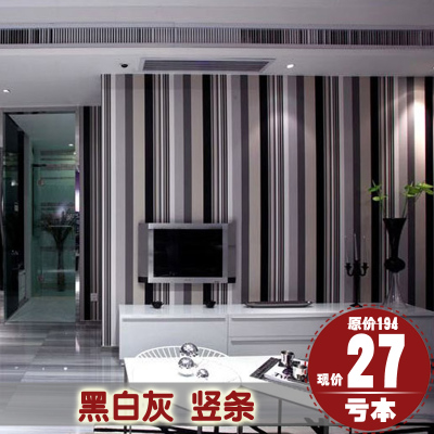 Simple black and white vertical striped gray non-woven wallpaper background wallpaper bedroom living room TV Specials