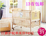 Xebacob Jiangsu, Zhejiang and Anhui laugh Pakistan hi natural coconut palm can be equipped with MC369Y crib mattress XBCD10458