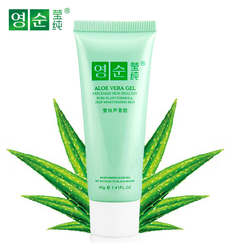 Ying pure aloe vera gel perfectly authentic flagship store 40g moisturizing hydrating acne anti-acne cream Freckle cream products