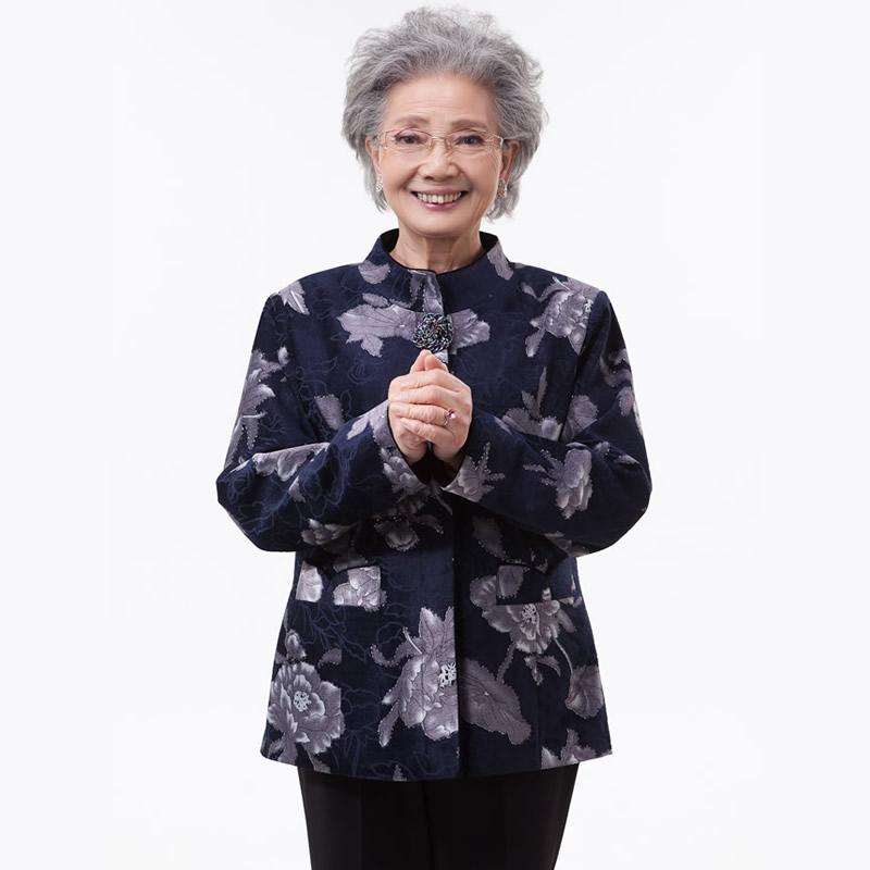 Бабушке Платье Купить