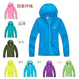 Jinxiang The new wind and waterproof jacket male female models authentic outdoor camping hiking into the possession of the necessary warm jacket