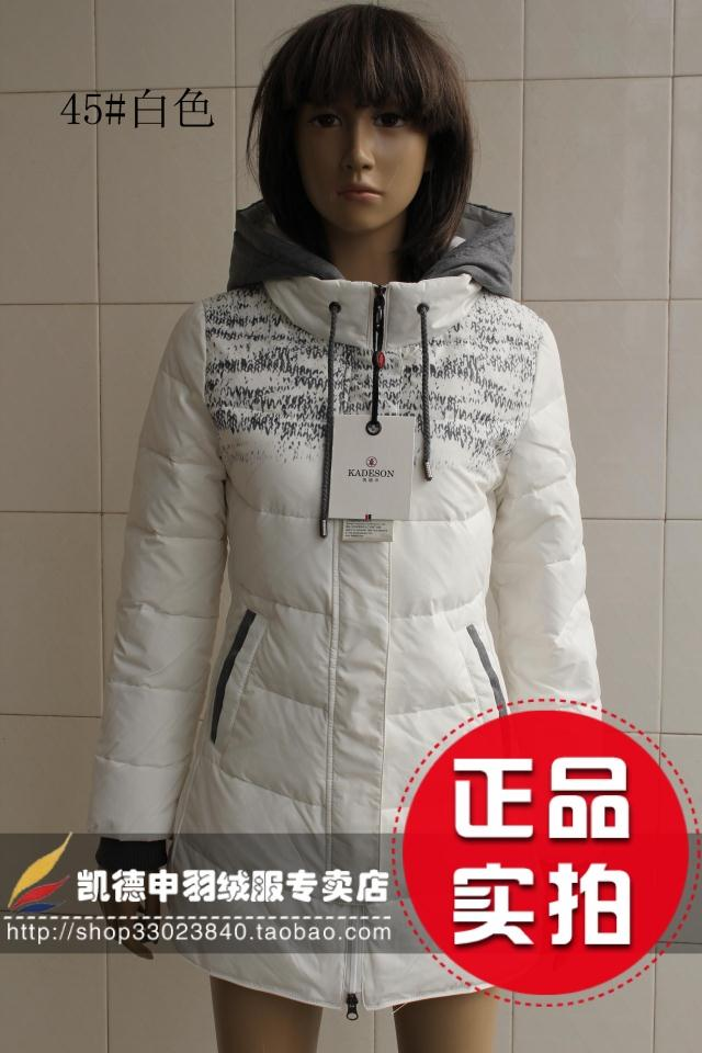 Женский пуховик Cade Shen k1377 11
