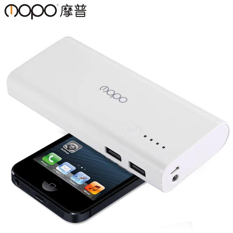 Аккумулятор Mopo 10400 10000