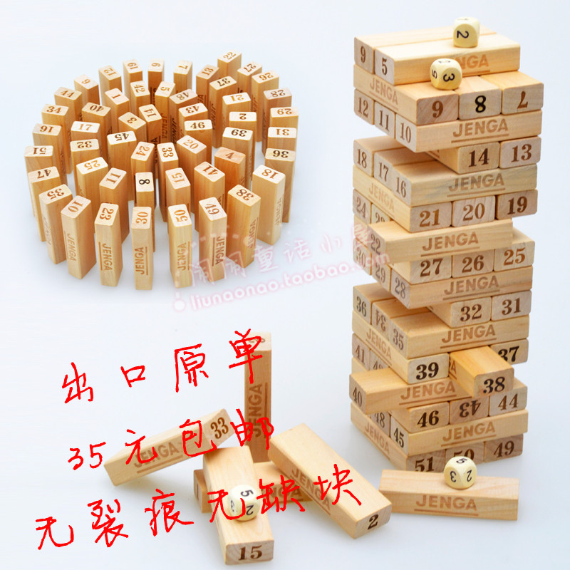Post wooden toy jigsaw puzzle 51 piece Queen size wood boutique digital building blocks together after pumping stacks of stacks high