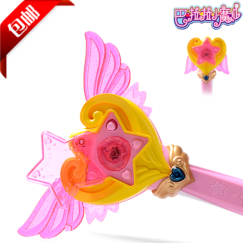 Audi dual drill Bara small magic fairy wand toy bar cheering miracle dance magic, big movie star wing fairy