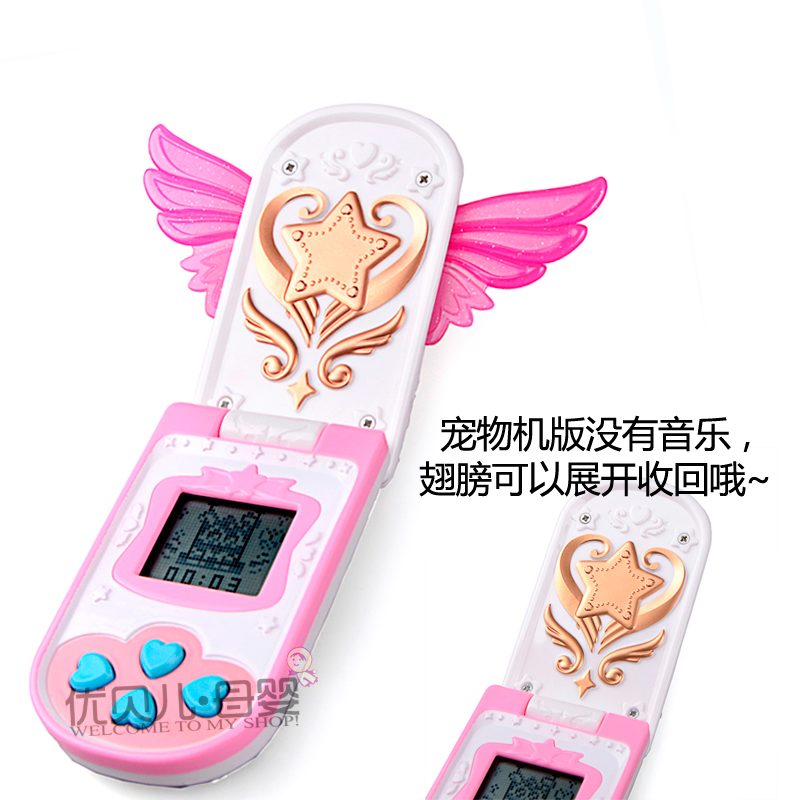 Audi dual drill Bara small magic fairy toys miracle mirror dance phone high up pet machines