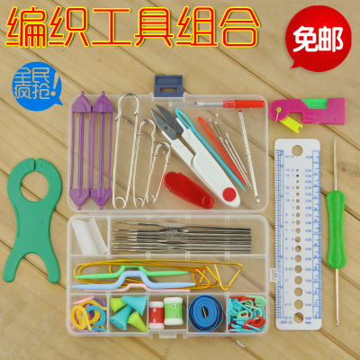 onetwo stubborn rabbit knitting tool aids / sweater needles / crochet / magic Storage Tool Box Set