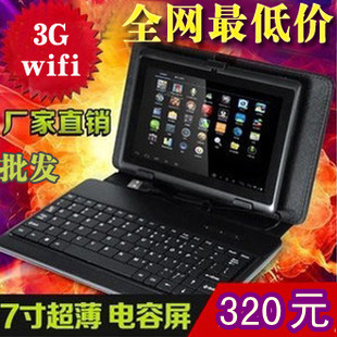Планшет Other brands  2013 Q8 PAD 4.0 A13 WIFI