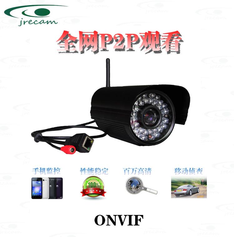 Сетевая IP камера   P2p Ircut