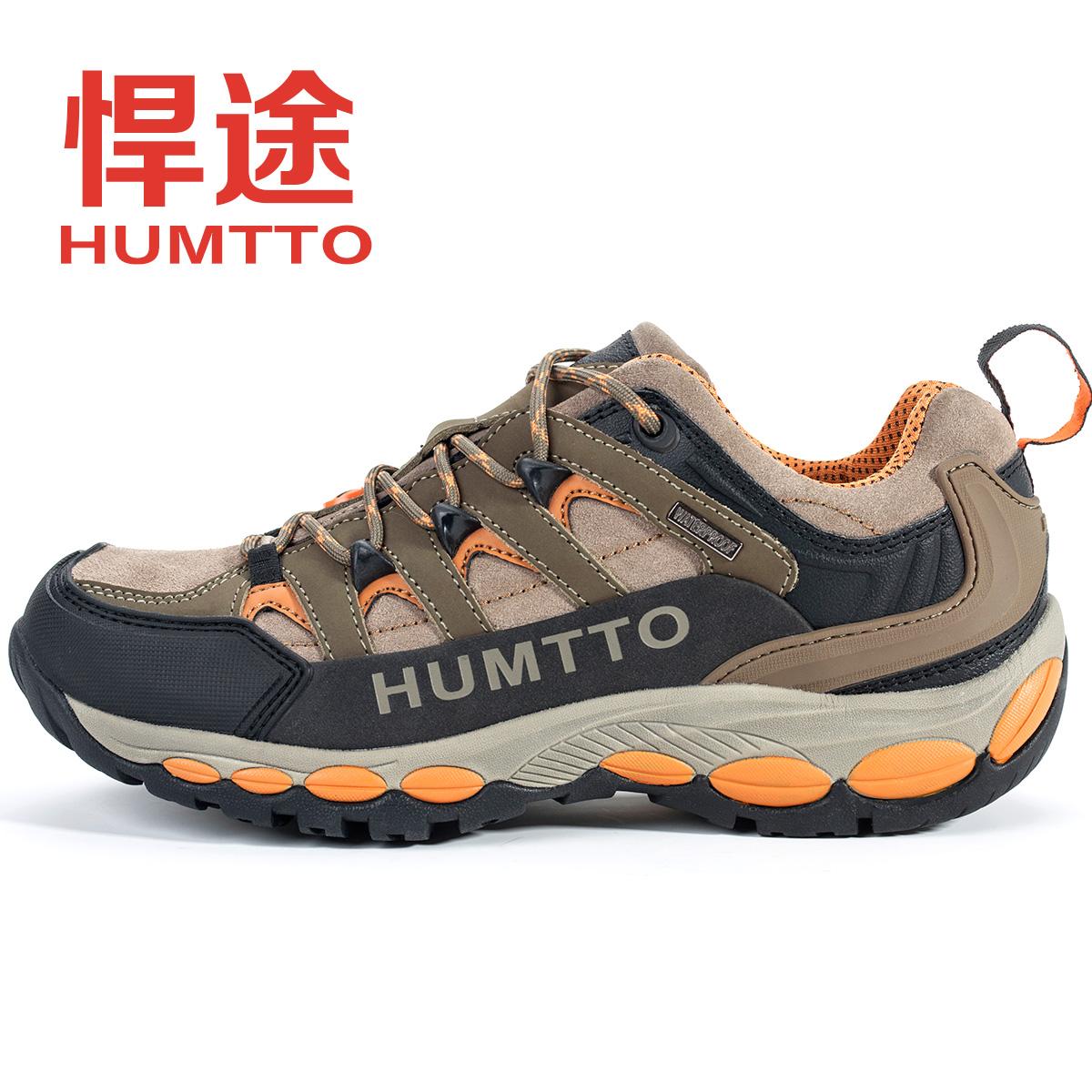 悍途户外越野跑鞋 徒步鞋 男 透气 户外运动男鞋 减震登山鞋