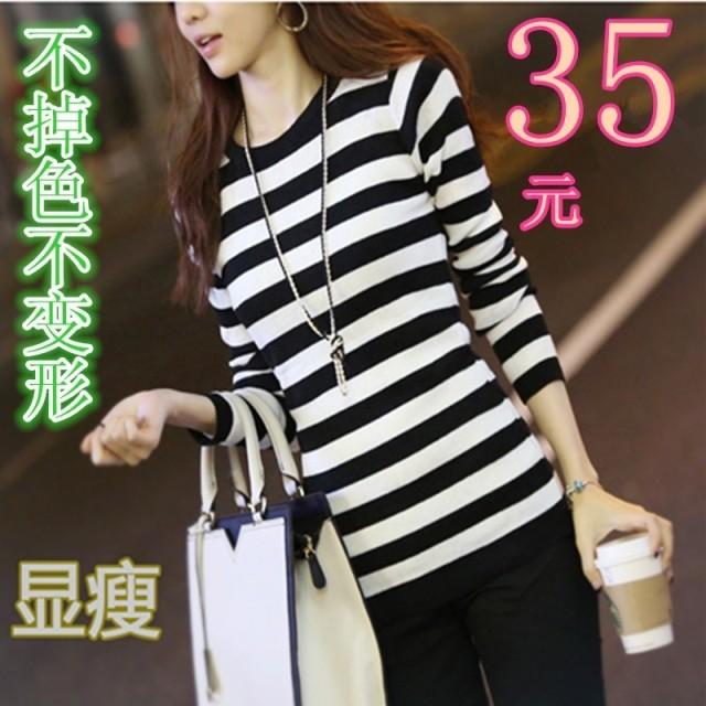 Трикотаж Для должности 2013 тонкий Корейский полосатый шеи t женщин толстые трикотажные рубашки базовый свитер