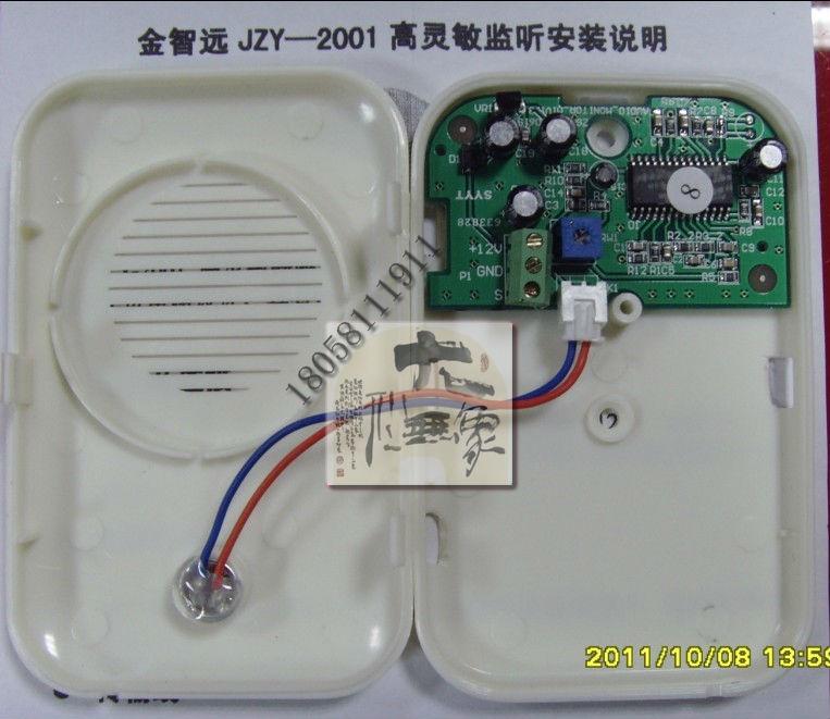 Устройство настройки звука Kim Ji Yuan  JZY-2001