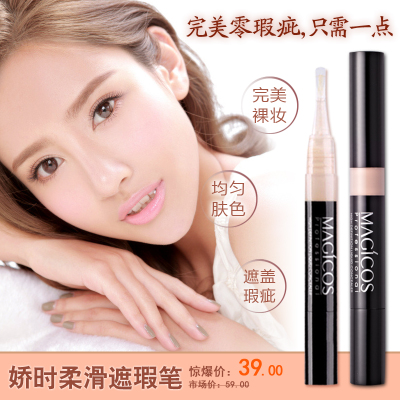 When Johnson silky Concealer Concealer 1.5ml genuine counter nude black eye makeup to cover acne scars