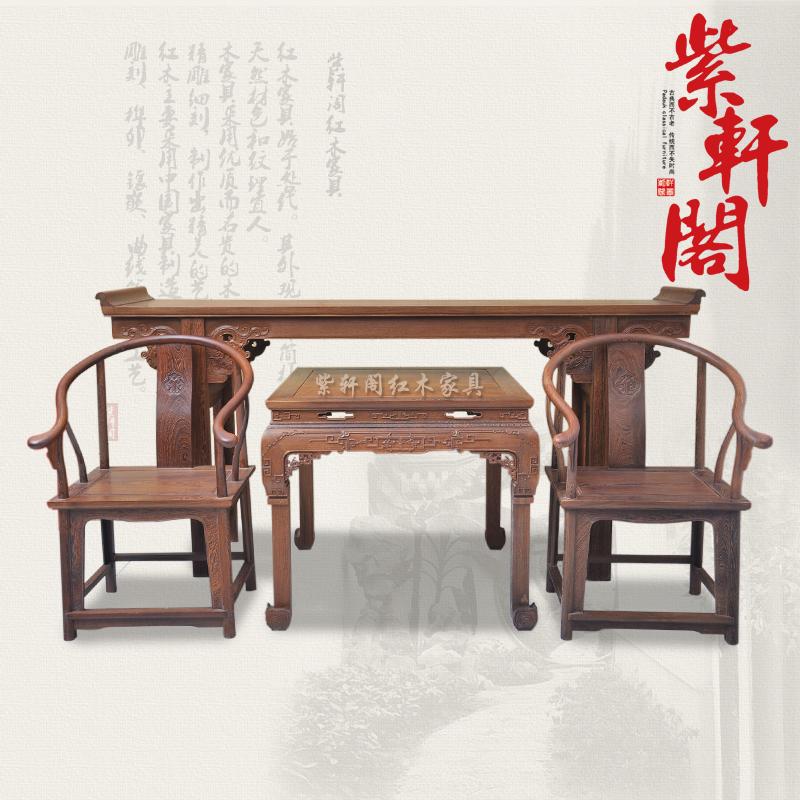红木家具鸡翅木实木中式八仙桌中堂四件套条案供桌玄关台玄关桌图片