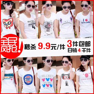 Clothes for spring of 2013 Korean summer new style t shirts women's slim cotton base shirt short sleeve women summer dress t shirts
