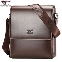 Seven wolves men's boutique bag man bag leather shoulder bag man bag Messenger bag backpack leisure and business