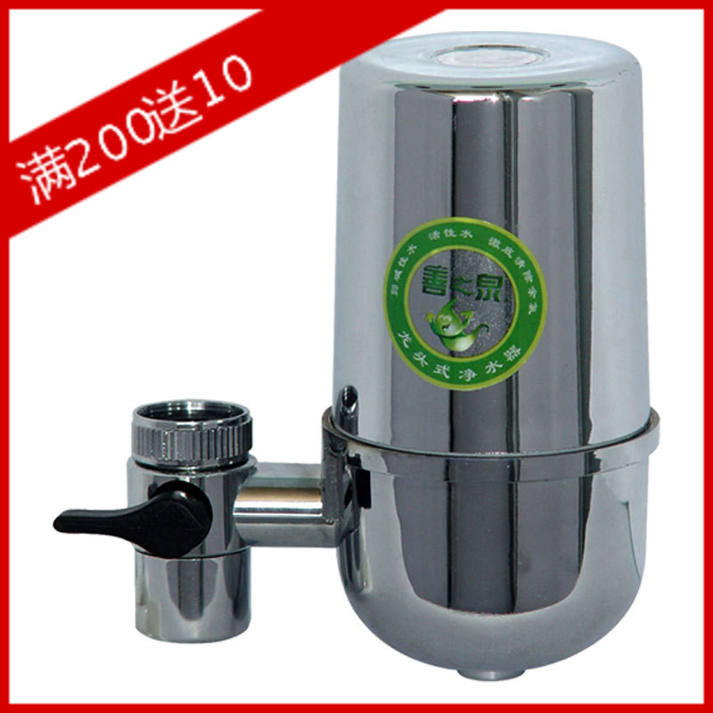 Фильтр для воды Good of the springs szq/cf200e