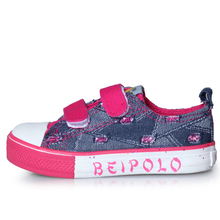 Naughty baby autumn fashion shoes product launches the sail cloth shoes for children low canvas shoes