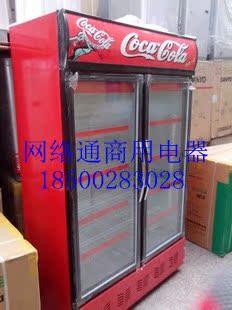 Витрина Qingdao Sheng yuan  818