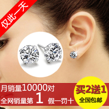 Aboriginal painted 925 sterling silver stud earrings diamond earrings Korean female couple hypoallergenic Men