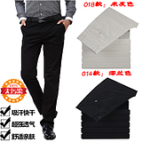 Heilan Home House of 2013 thin section HAILAN of men's casual pants new fashion Korean men's anti-wrinkle casual long pants male tide