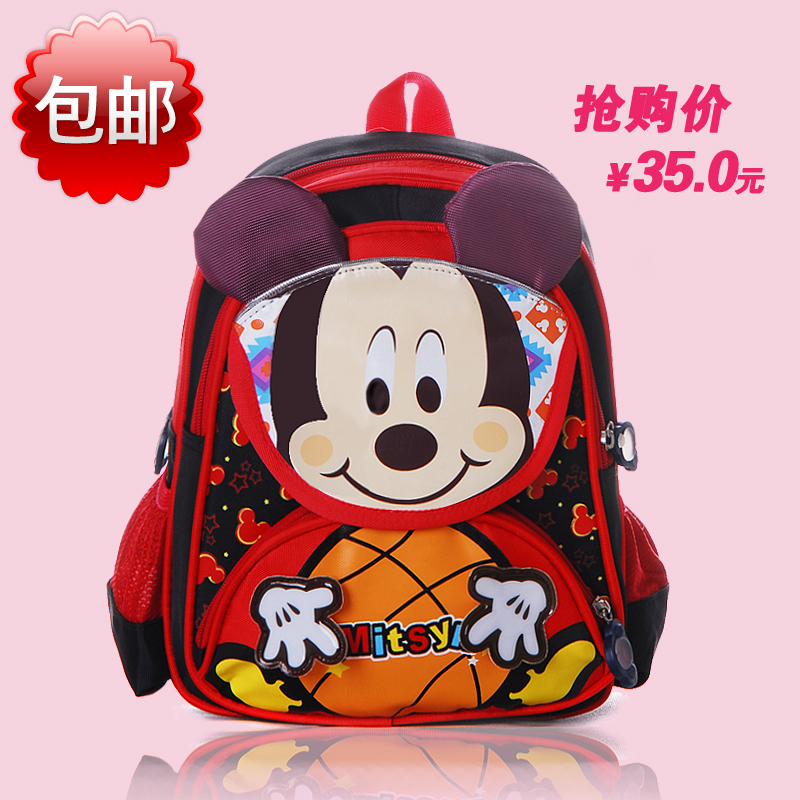 Timed seconds to kill children, school bag nursery baby cartoon Mickey bags shoulders bag mail bag Korean