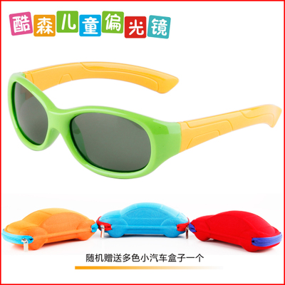 Mori children mirror sunglasses cool boys and girls super soft sport mirror UV sunglasses polarizer glasses