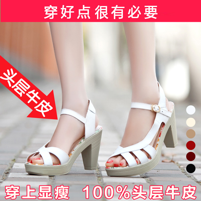 2013 Amoi 100% senior ladies first layer leather leather elegant buckle coarse fish mouth with the Lady Sandals heels