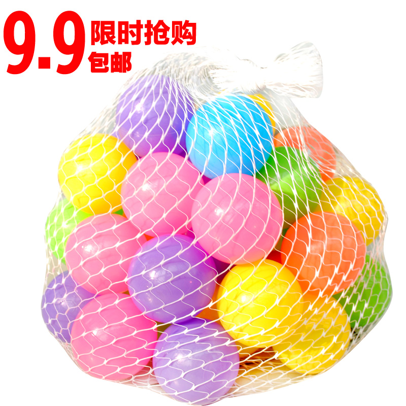Children tent dedicated marine ball Bobble ball thick pressure 7CM baby 1-2-baby ball toy for children 3 years old